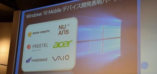 Windows 10 Mobile OEM